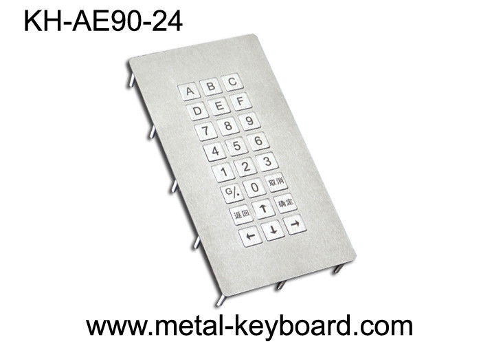 24 keys Rugged Industrial Metal Keyboard with Top Panel Mounting