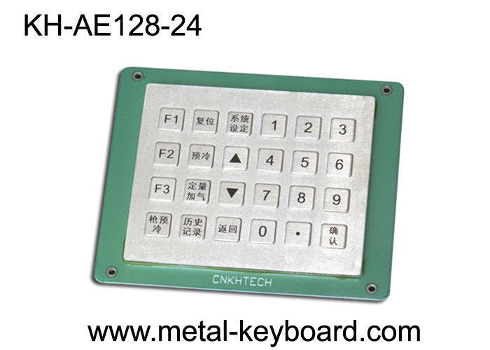 Dust Proof Rugged Industrial Metal Keyboard for Gas Station , CNG / LPG Dispenser