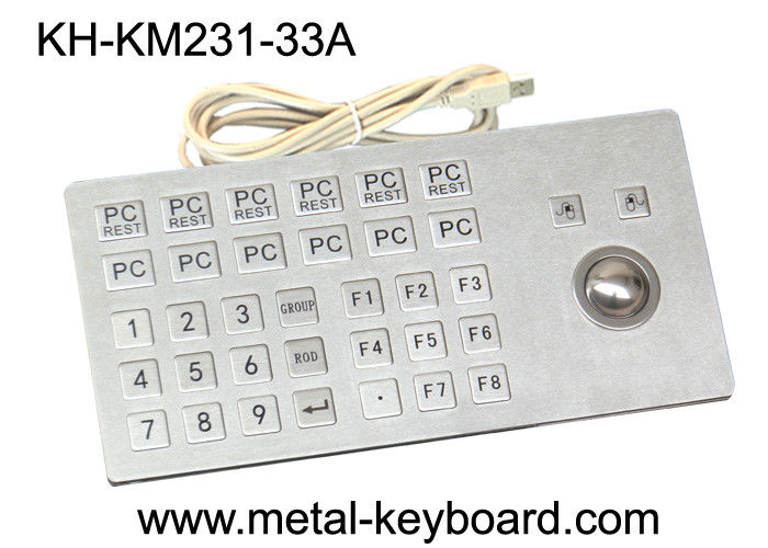 Metal Panel Mount Self-service Kiosk Keyboard with Rugged Trackball