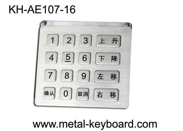 चीन IP65 Rated Rugged Metal Kiosk Keypad with Customized Layout Design फैक्टरी