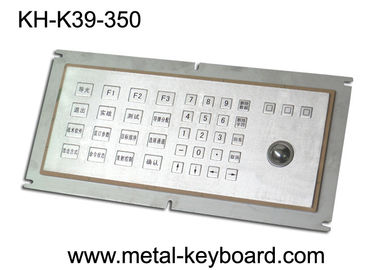 Anti - vandal Industrial Metal Kiosk Keyboard with Laser Trackball , dustproof keyboard