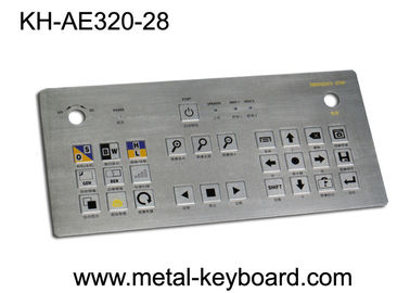 चीन Customizable Industrial Water Resistant Keyboard For Access Control Table फैक्टरी